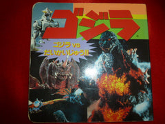 Godzilla Versus Daikaiju Kaiju Mini Children's Book