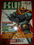B-Club Magazine Zambot November 1997