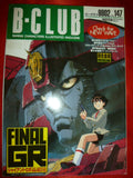 B-Club Magazine Giant Robo February 1998
