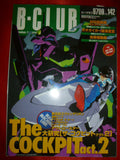 B-Club Magazine Evangelion September 1997