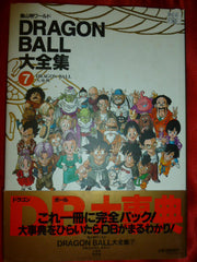 Dragon Ball Z Book Chronicle Table of World 7 Anime
