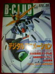 B-Club Magazine January 1997 Gundam Wing Digital Animation