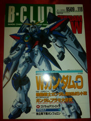 B-Club Magazine September 1995 Gundam Wing