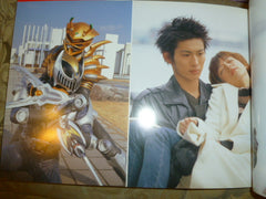 Masked Rider Ryuki Dragon Knight Visual Book