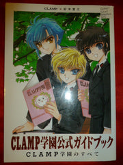 CLAMP School Detectives Guide Book Anime Art