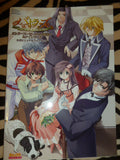 Butlers MESHIMASE OJOUSAMA Night Mode Book Anime Game Art OJOSAMA