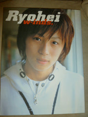 Ryohei W-inds Photo Book Gravure