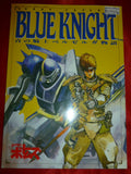 Armored Trooper Votom Blue Knight Berserga Book