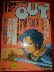 Arion Out Anime Magazine