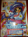 A La Mode Milkyway Original Collection Book Anime Game Art