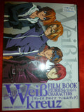 Weiss Kreuz Knight Hunters Film Book Stories & Characters Anime Art Guide