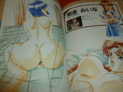 Silky's Original Art of Graphics Book Kawarazaki-ke No Ichizoku & Nonomura-Byouin Byounin Anime Game Art