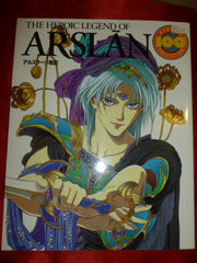 Heroic Legend of Arslan Book Anime Art Guide