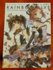 LOVE LIVE Doujinshi RAINBOW LIVE Full Color Pin Up Doujin Fanbook