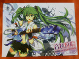 VOCALOID Doujinshi VOCOURTYARD Full Color Pin Up Doujin PICO Miku