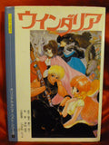 WINDARIA Original Anime Best Series Film Comic