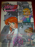 IDOL JANSHI SUCHIE-PAI ANIME ART BOOK Gunsmith Cats Kenichi Sonoda