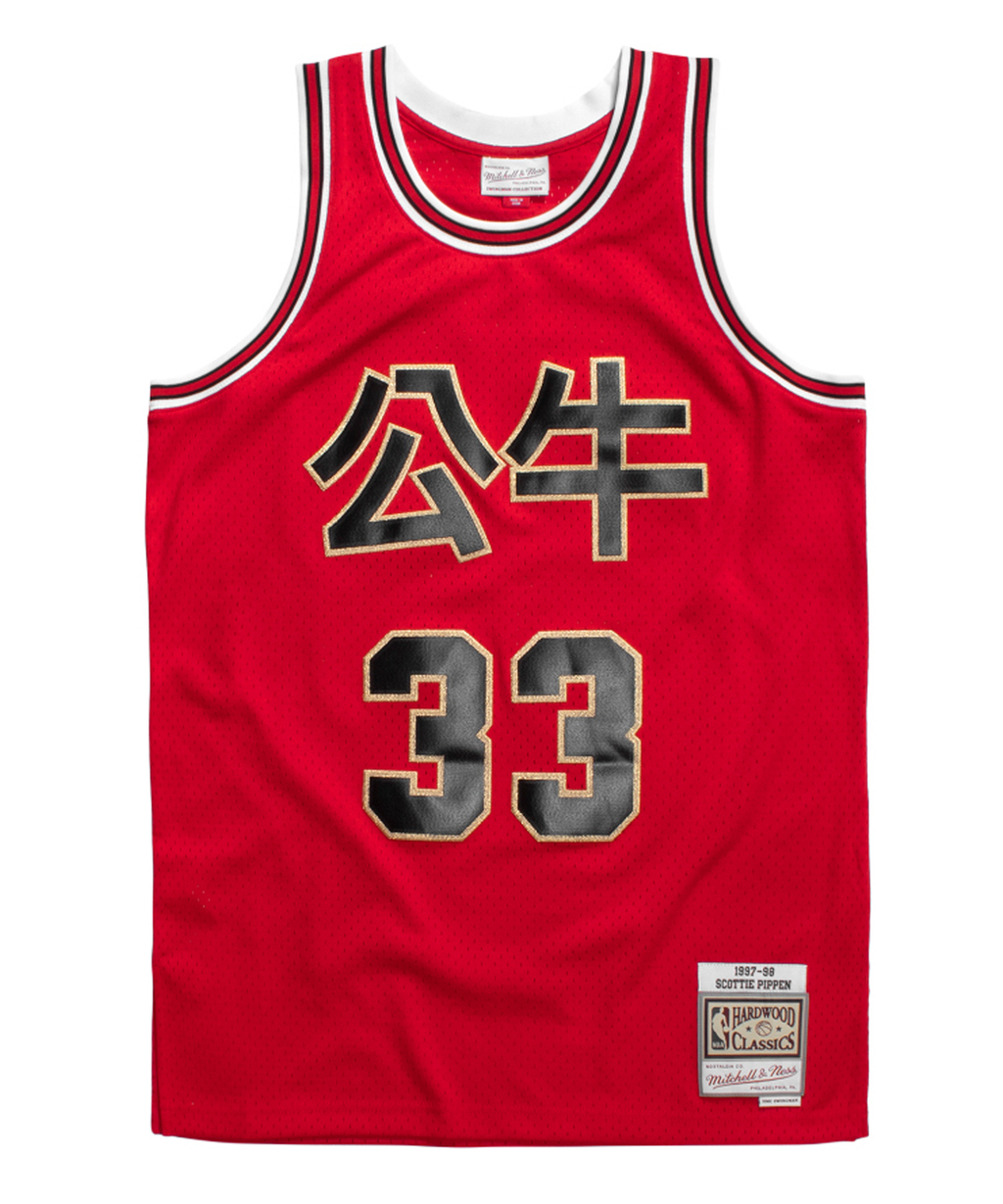 Scottie Pippen Chicago Bulls 1997-1998 CNY Swingman Jersey