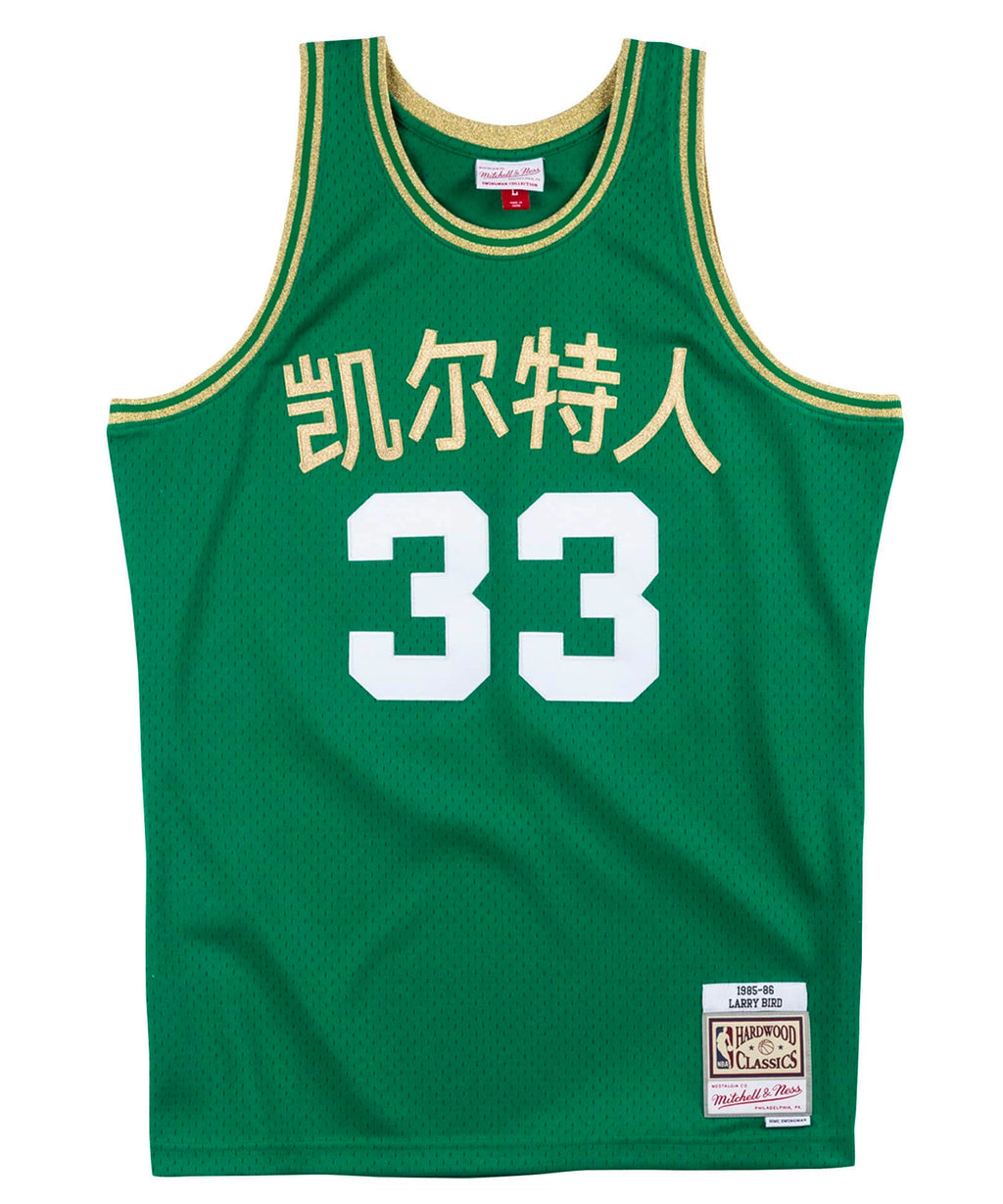 Larry Bird Jersey Boston Celtics 1985-86 CNY Swingman Jersey