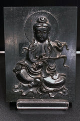 Stone Carving Guanyin Goddess of  Mercy