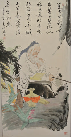 Painting Water Color Old Man Fishing