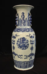 Porcelain Blue White Dragon Phoenix Vase