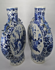 Porcelain Blue White Moon Flask Pair