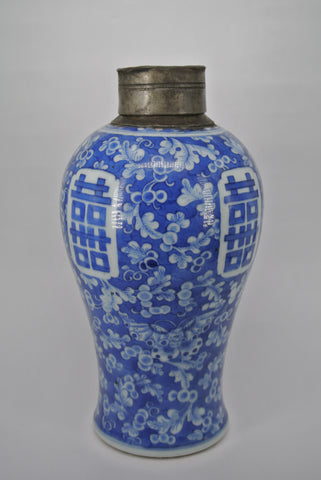 Porcelain Blue White Vase Double Happiness