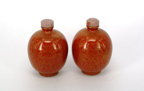Porcelain Coral Red Gilt Snuff Bottles