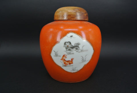 Porcelain Coral Red Globular Ginger Jar Dogs