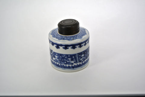 Porcelain Small Blue White Jar