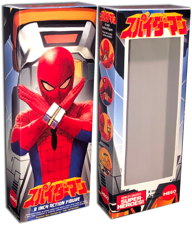 Mego Spider-Man Box: Japanese