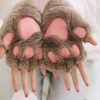 Cat's Paw Gloves