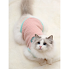 Cat Sleeveless Sweater