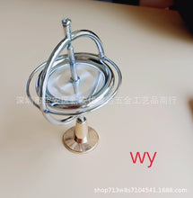 Load image into Gallery viewer, Metal Gyroscope Spinner Gyro Science Educational Learning Balance Stress Toys gift Modern Simple Office
