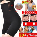 Women's high waist flat angle belly pants corset hip body body shaping pants ladies fat burning high waist underwear shaping underwear XL underwear