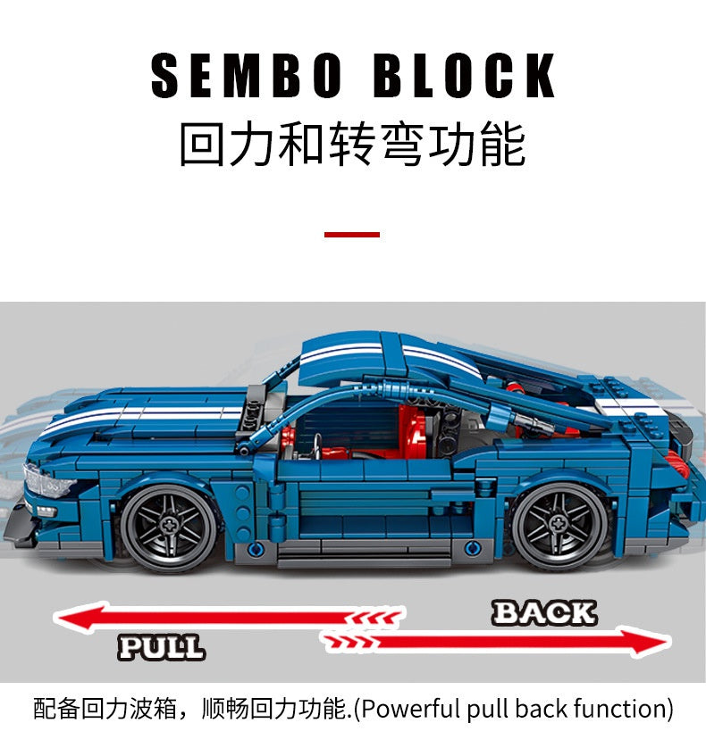 737PCS Bricks Block Sports Car Model Building Blocks Bricks Car Assembled Toys Children Educational Toys Collectible Toy