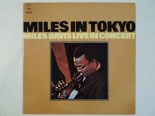 Load image into Gallery viewer, Miles Davis - Miles In Tokyo (Miles Davis Live In Concert) (LP/Used)