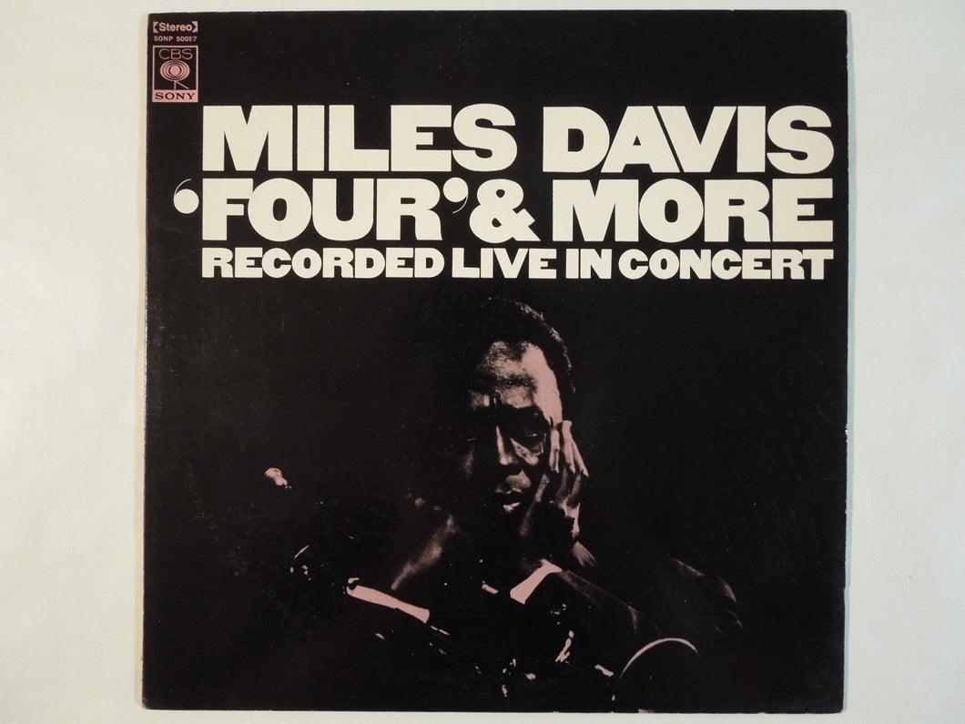Miles Davis - 'Four' & More - Recorded Live In Concert (LP/Used)