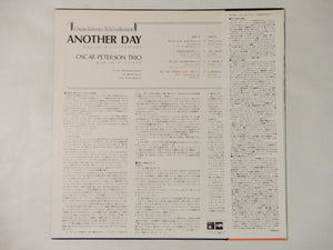 The Oscar Peterson Trio Another Day MPS Records ULS-1582-P