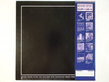 Load image into Gallery viewer, Weather Report - Night Passage (LP/Used)