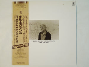 Gil Evans - Live At The Public Theater (New York 1980) (LP/Used)