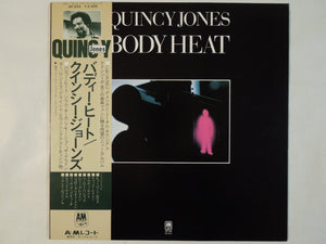 Quincy Jones - Body Heat (LP/Used)