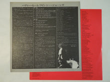 Load image into Gallery viewer, Quincy Jones - Body Heat (LP/Used)