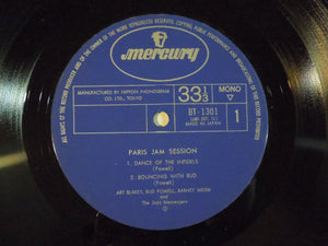 Art Blakey And The Jazz Messengers - Paris Jam Session (LP/Used)