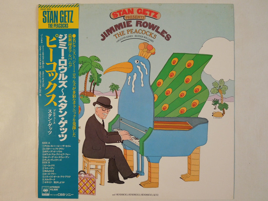 Stan Getz Presents Jimmy Rowles - The Peacocks (LP-Vinyl Record/Used)
