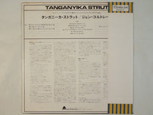 Load image into Gallery viewer, John Coltrane - Tanganyika Strut (LP-Vinyl Record/Used)