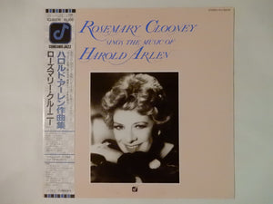 Rosemary Clooney Sings The Music Of Harold Arlen Concord Jazz ICJ-80236