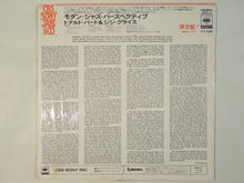 Load image into Gallery viewer, Donald Byrd, Gigi Gryce - Modern Jazz Perspective (LP-Vinyl Record/Used)