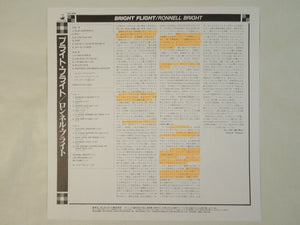 Ronnell Bright - Bright Flight (LP-Vinyl Record/Used)